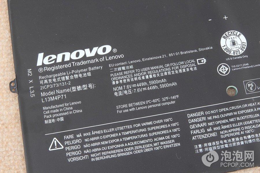 Lenovo Yoga 3 Pro zerlegt_04