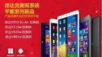 Onda präsentiert Dual-Boot Tablets mit Android und Windows (Video)