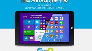 Chuwi Vi8: Günstiges 8 Zoll Dual-OS-Tablet mit Windows 8.1 & Android (Video)