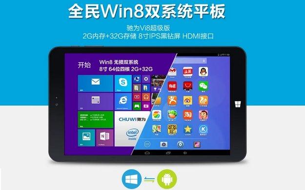 Chuwi Vi8: Günstiges 8 Zoll Dual-OS-Tablet mit Windows 8.1 & Android (Video)