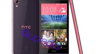 HTC Desire 626: Technische Daten &amp&#x3B; erste Bilder aufgetaucht