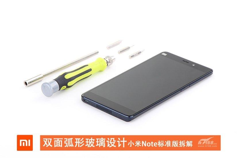Xiaomi Mi Note: Teardown enthüllt weitere Details