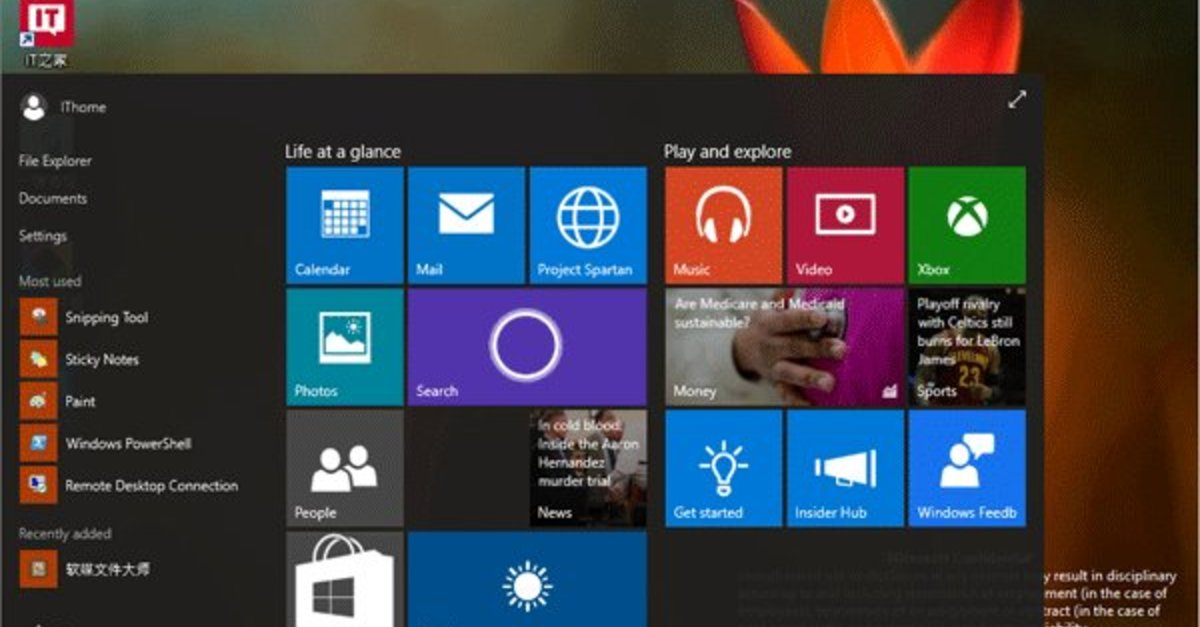 windows 10 build 10064 auf ersten screenshots giga. Black Bedroom Furniture Sets. Home Design Ideas