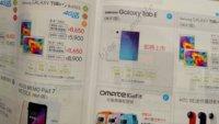 Samsung Galaxy Tab E im taiwanischen Juni-Katalog gesichtet