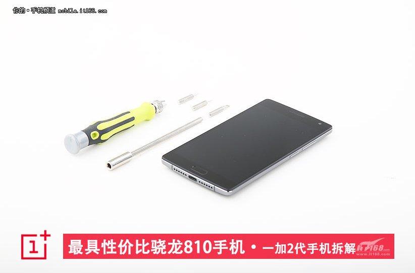 OnePlus 2 Teardown enthüllt neue Details - NFC &amp&#x3B; Wireless Charging Vorbereitung?