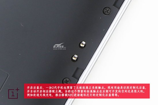 OnePlus-2-teardown-IT168_4