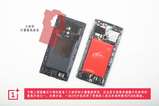 OnePlus-2-teardown-IT168_7