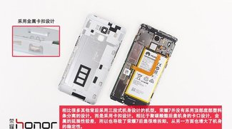 Huawei Honor 7 im Teardown in Einzelteile zerlegt (Bilder)