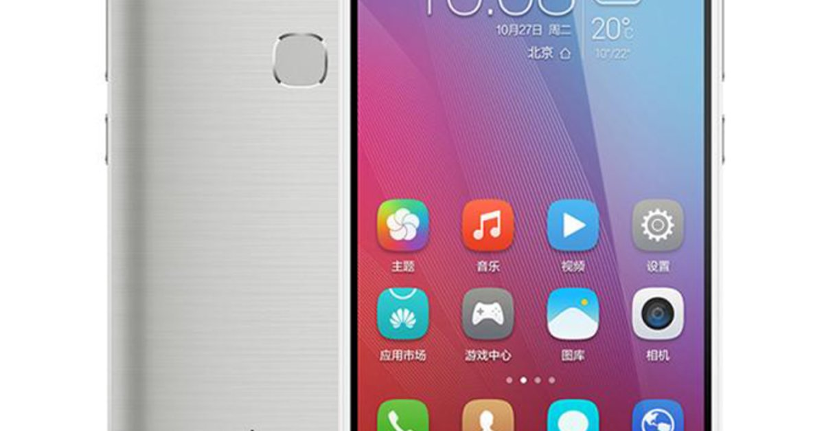 huawei honor 5x android 6 0 marshmallow update kommt giga. Black Bedroom Furniture Sets. Home Design Ideas