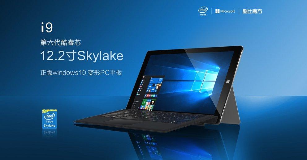 Cube i9: Surface Pro 4 Klon mit 12.2 Zoll, Core m3 &amp&#x3B; USB Typ C (Video)