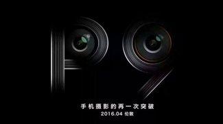 Huawei P9: Erster offizieller Teaser veröffentlicht