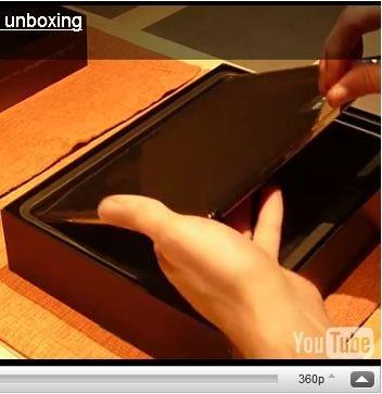 Asus Eee Pad Transformer im Unboxing-Video