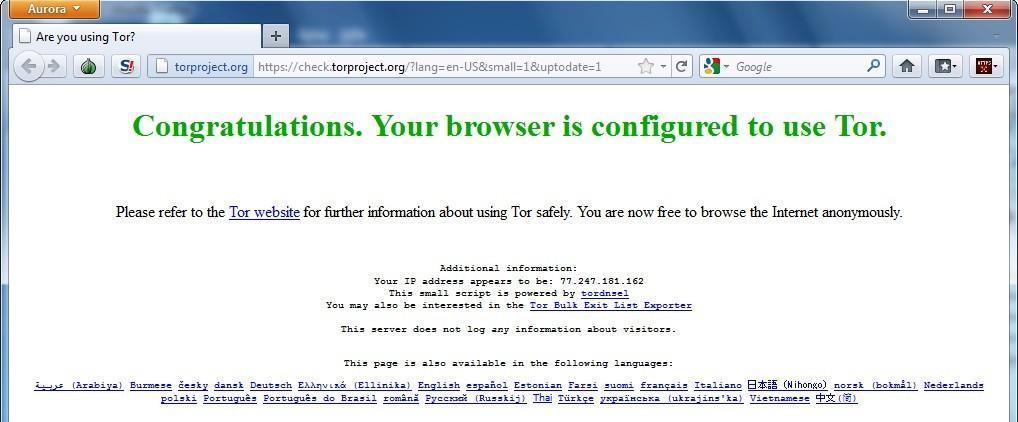 Браузер тор википедия сайты hydra2web тор браузер какой порт hidra