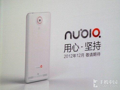 ZTE Nubia Z5: Fotos des High End-Smartphones aufgetaucht