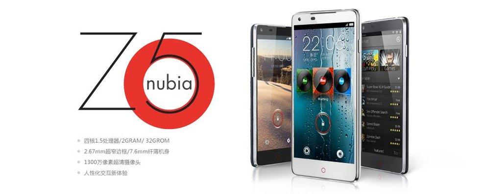ZTE Nubia Z5: 5 Zoll-Smartphone mit 1080p offiziell vorgestellt